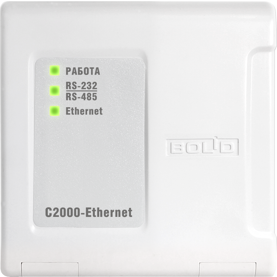S2000_Ethernet.png